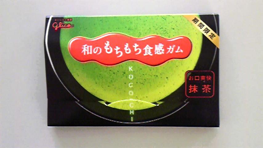 もちもち食感ガム(抹茶).jpg