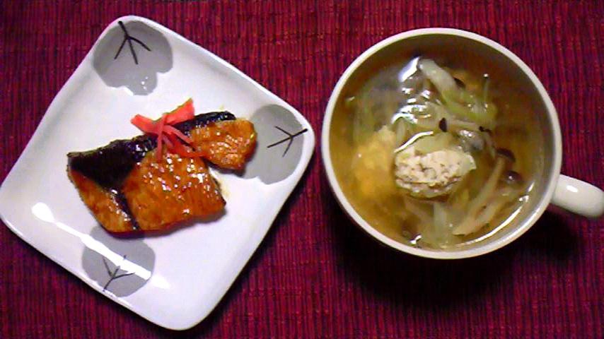 ブリの照り焼き&鶏団子汁.jpg