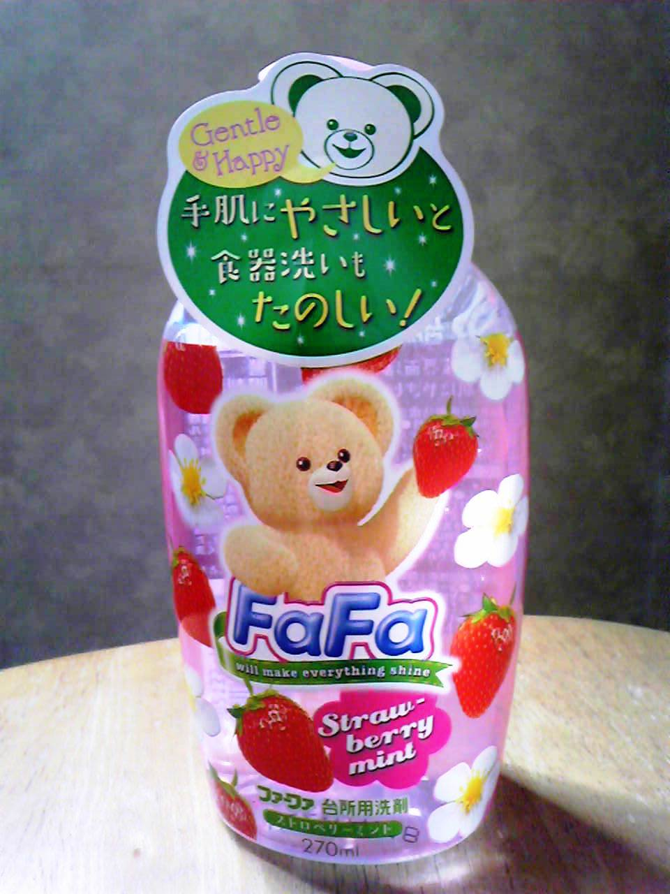 食器用洗剤(FaFa:ストロベリーミント).jpg