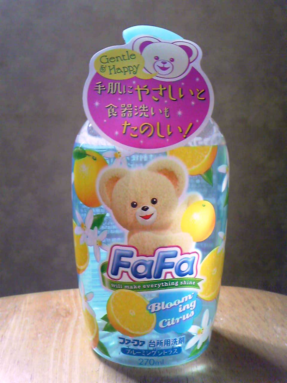 食器用洗剤(FaFa:ブルーミングシトラス).jpg